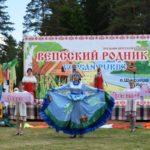 ВТихвинском районе состоялся праздник вепсской культуры