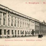 Электронные коллекции книг, периодики, исторических документов