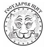 3 — 4 июня | Военно-исторический фестиваль «Государев щит»