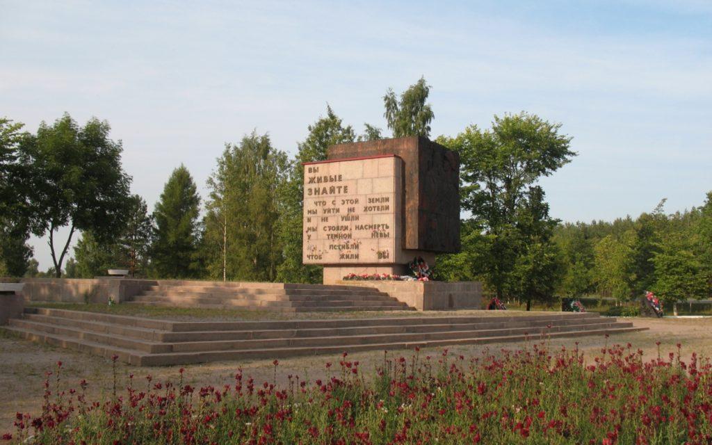 19 сентября | Траурный церемониал, посвященный образованию плацдарма Невский «пятачок»