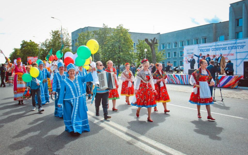 26 августа | IV этнокультурный фестиваль «Россия — созвучие культур»