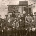 5 сентября | Научная конференция «Крепость Орешек в 1917-1918 годах»