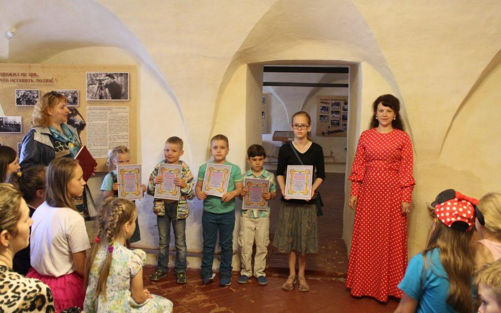В Тихвинском музее наградили победителей конкурса детского творчества