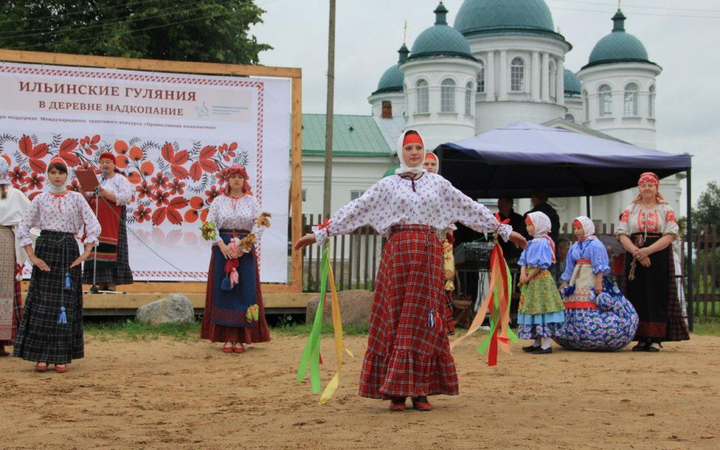 В Волховском районе прошли «Ильинские гуляния»