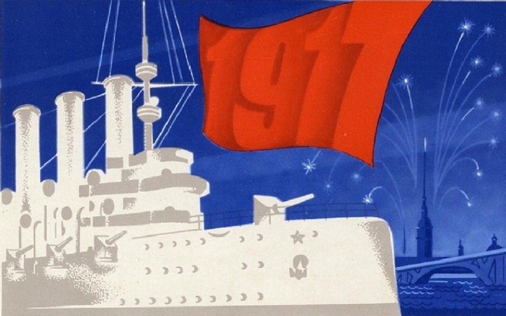 30 ноября | Лекция «Русская революция в оценках эмиграции «первой волны»