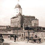 25 ноября | XIX краеведческие чтения в Выборгском замке