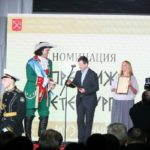 Музейное агентство Ленобласти победило в конкурсе «Музейный Олимп»