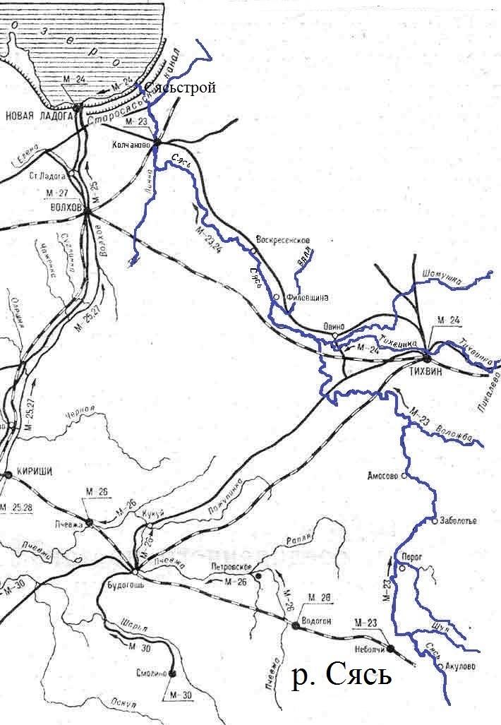 Бассейн реки Сясь