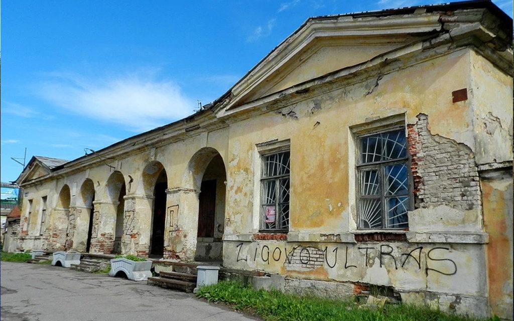 Почтовая станция Кипень