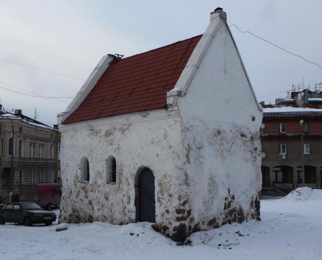 Дом купеческой гильдии Святого Духа. Выборг. Предположительно XIV в.