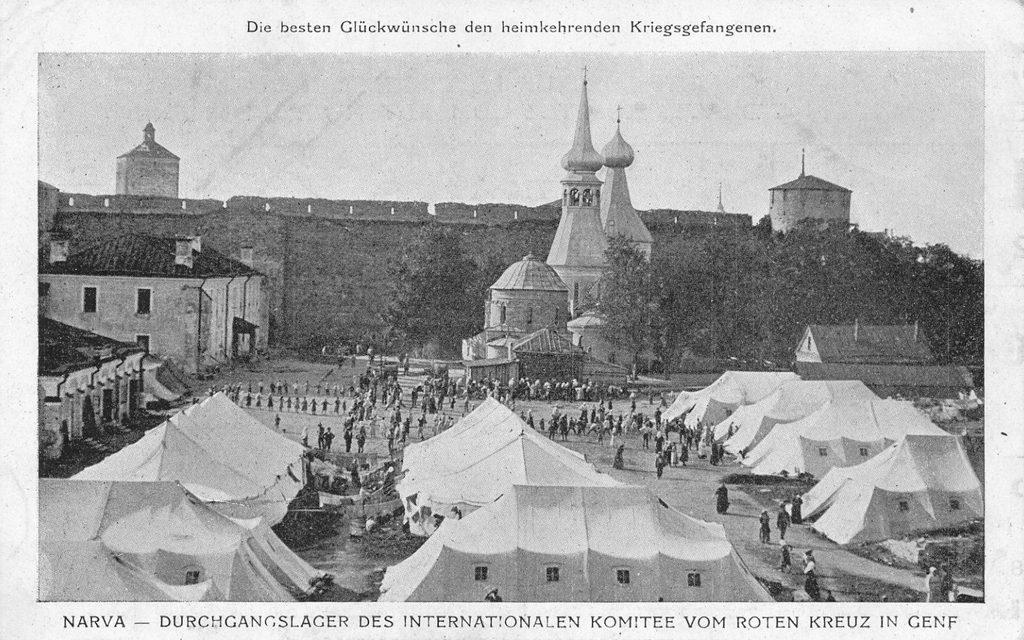 Общий вид карантинного лагеря международного комитета  Красного Креста в в Ивангороде. 1920 г.