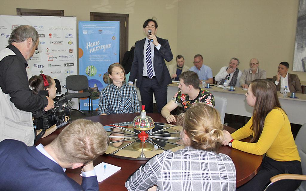 «Наше наследие» — юные краеведы Ленинградской области определили победителей.