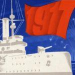 30 ноября   Лекция «Русская революция в оценках эмиграции «первой волны»