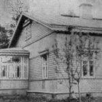 9 сентября   Литературно-исторический праздник имени А. И. Куприна